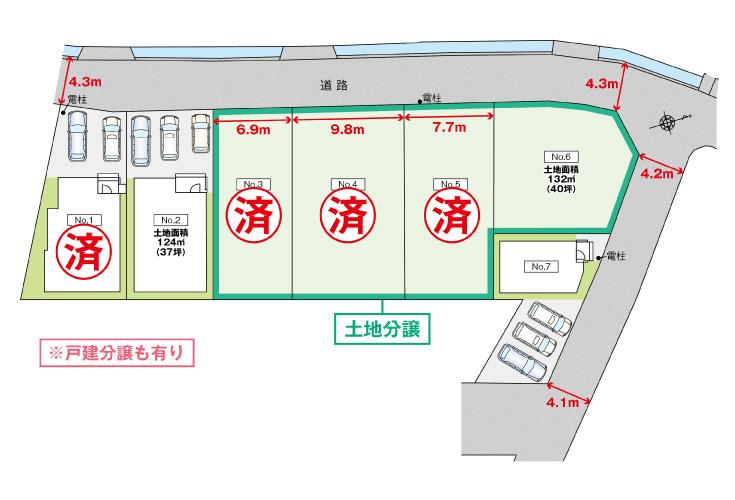 広島市安佐南区川内5丁目4土地分譲区画図