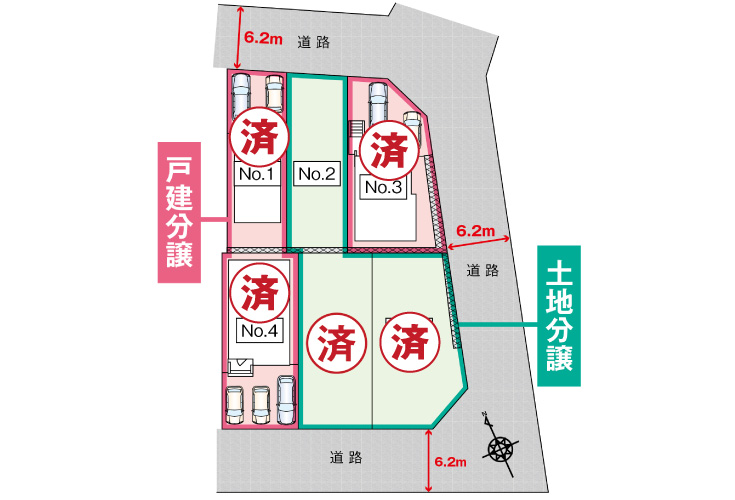 広島市安芸区船越1丁目6土地分譲区画図