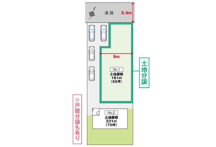 カーサ・ヴェルディ桜尾2丁目/土地