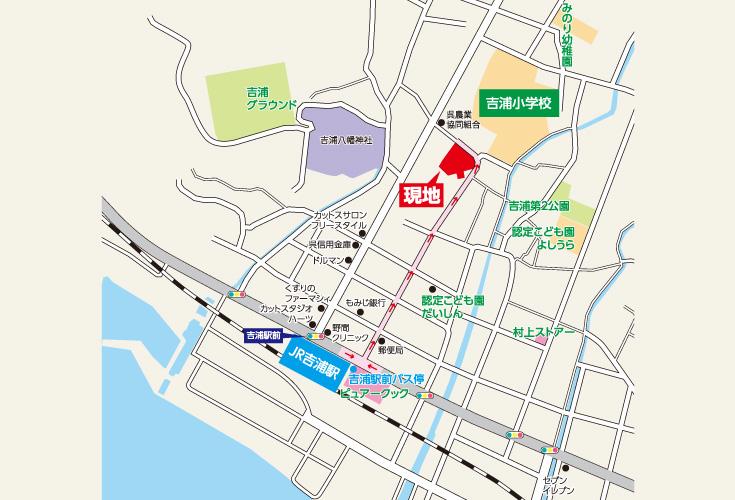 呉市吉浦中町2丁目5新築一戸建て現地案内図