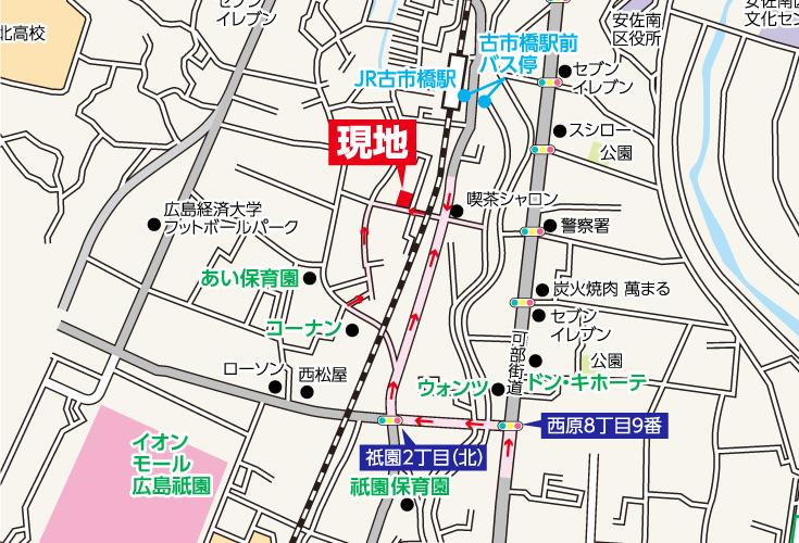 広島市安芸区中野2丁目31新築一戸建て分譲住宅現地案内図