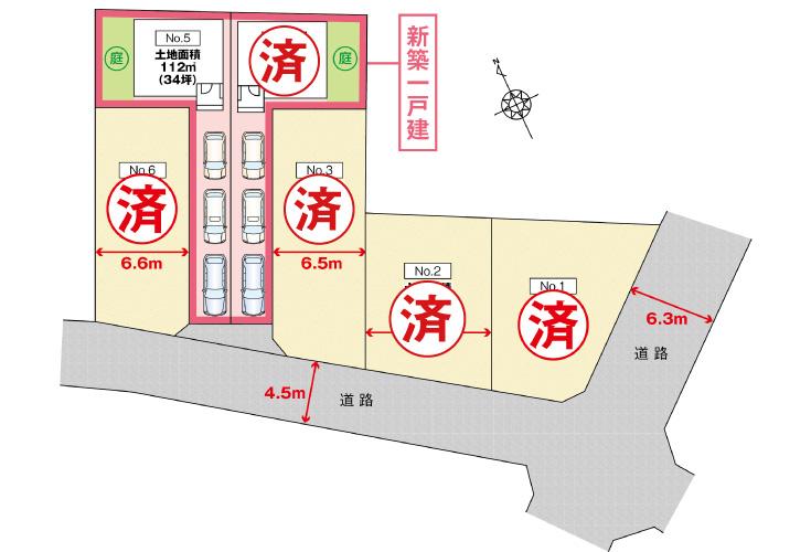 広島市中区舟入南4丁目3【第1現地】新築一戸建て分譲住宅区画図