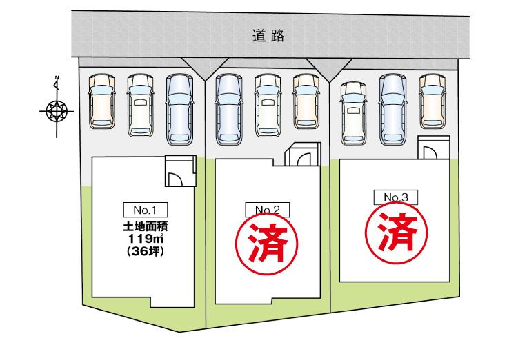 東広島市西条朝日町4区画図