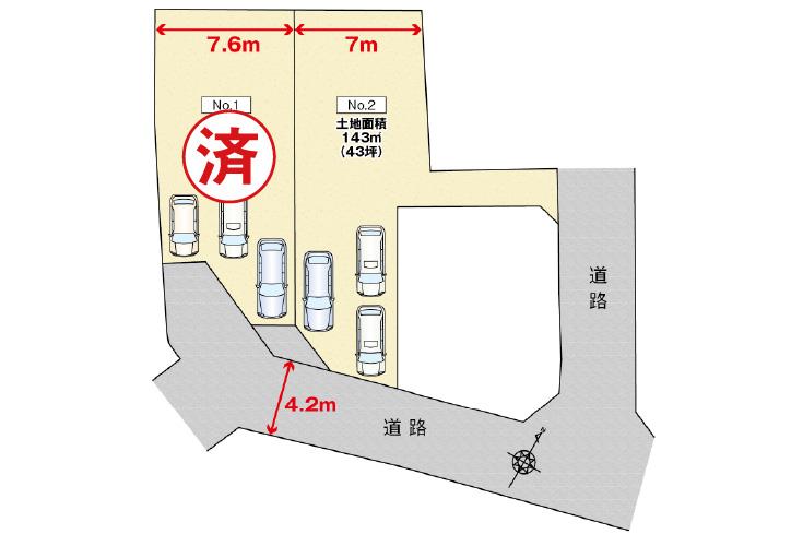 呉市伏原2丁目7区画図