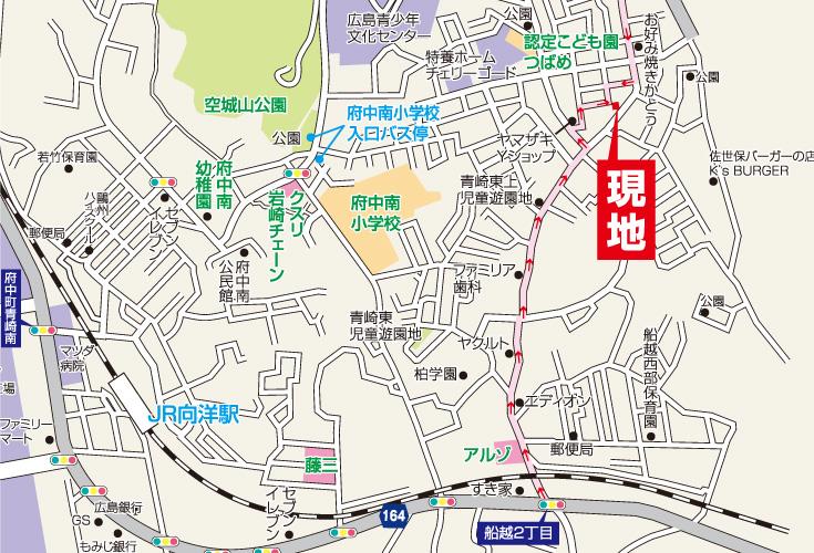 広島県安芸郡府中町柳ケ丘76新築一戸建て分譲住宅現地案内図