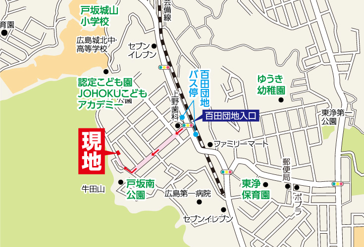 広島市東区戸坂南1丁目16新築一戸建て分譲住宅現地案内図
