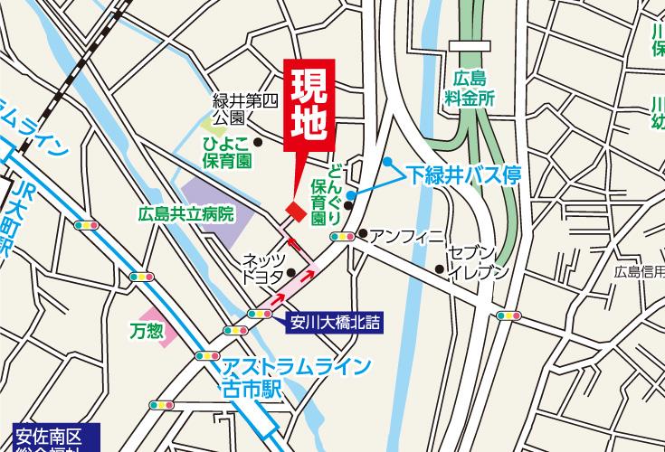 広島市安佐南区中須2丁目18土地分譲現地案内図