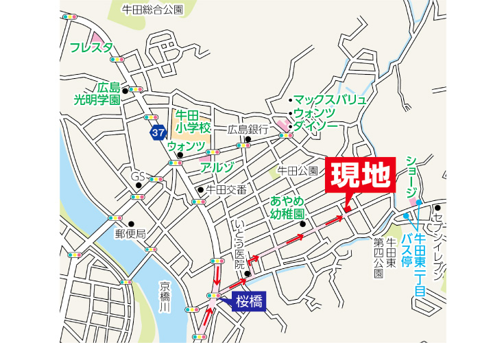 広島市東区牛田早稲田1丁目20土地分譲現地案内図