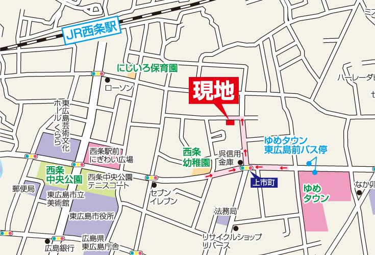 東広島市西条朝日町4現地案内図