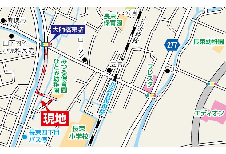 広島市安佐南区長束4丁目11新築一戸建て分譲住宅現地案内図