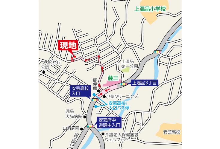 広島市東区上温品2丁目29新築一戸建て分譲住宅現地案内図