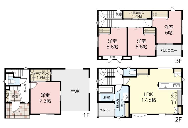広島市安佐南区中筋3丁目4新築一戸建て分譲住宅間取り図