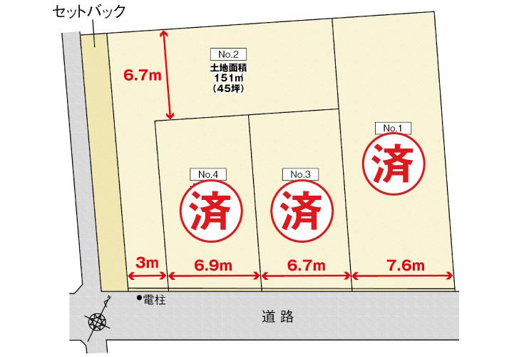 広島市東区牛田早稲田1丁目20土地分譲区画図