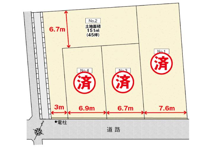 広島市安佐北区亀山2丁目14新築一戸建て分譲住宅区画図