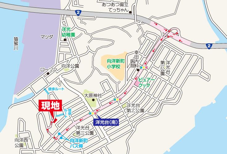 広島市南区向洋大原町26新築一戸建て分譲住宅現地案内図