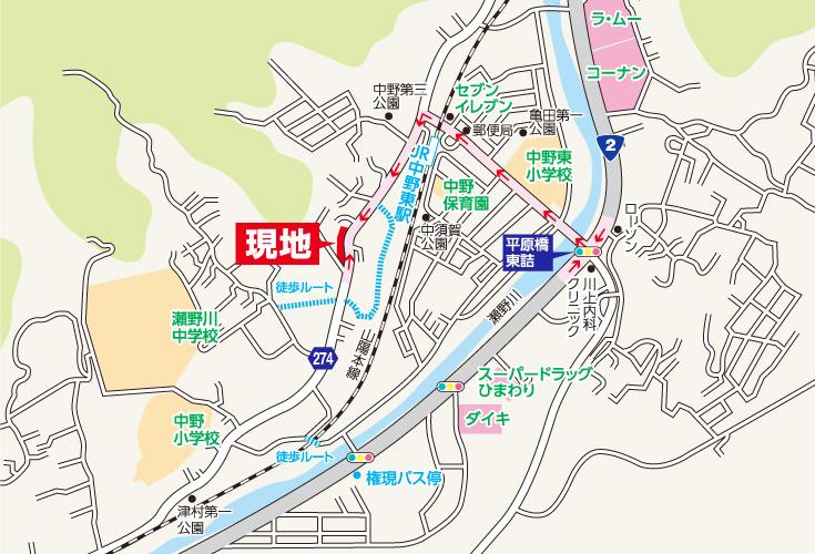 広島市安芸区中野4丁目46新築一戸建て分譲住宅現地案内図