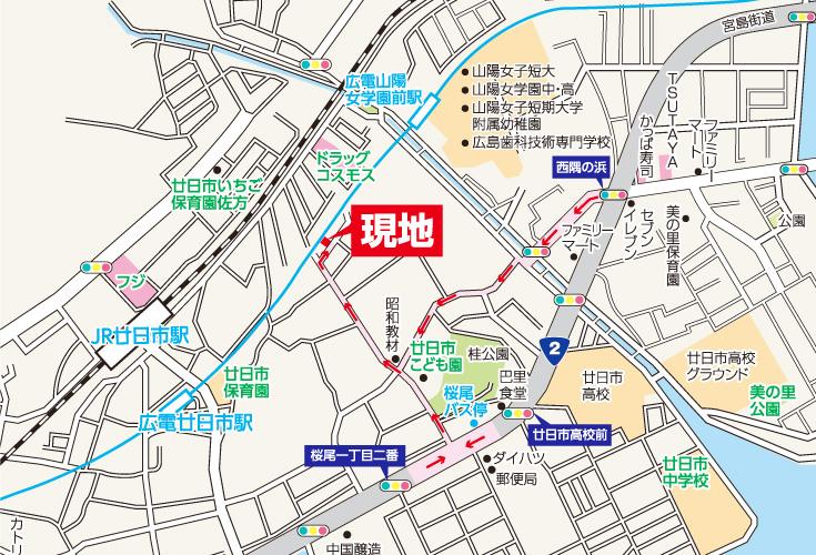 広島県廿日市市大東9新築一戸建て分譲住宅現地案内図