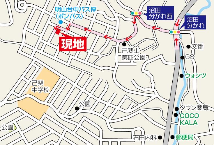 広島市西区己斐上3丁目49土地分譲現地案内図