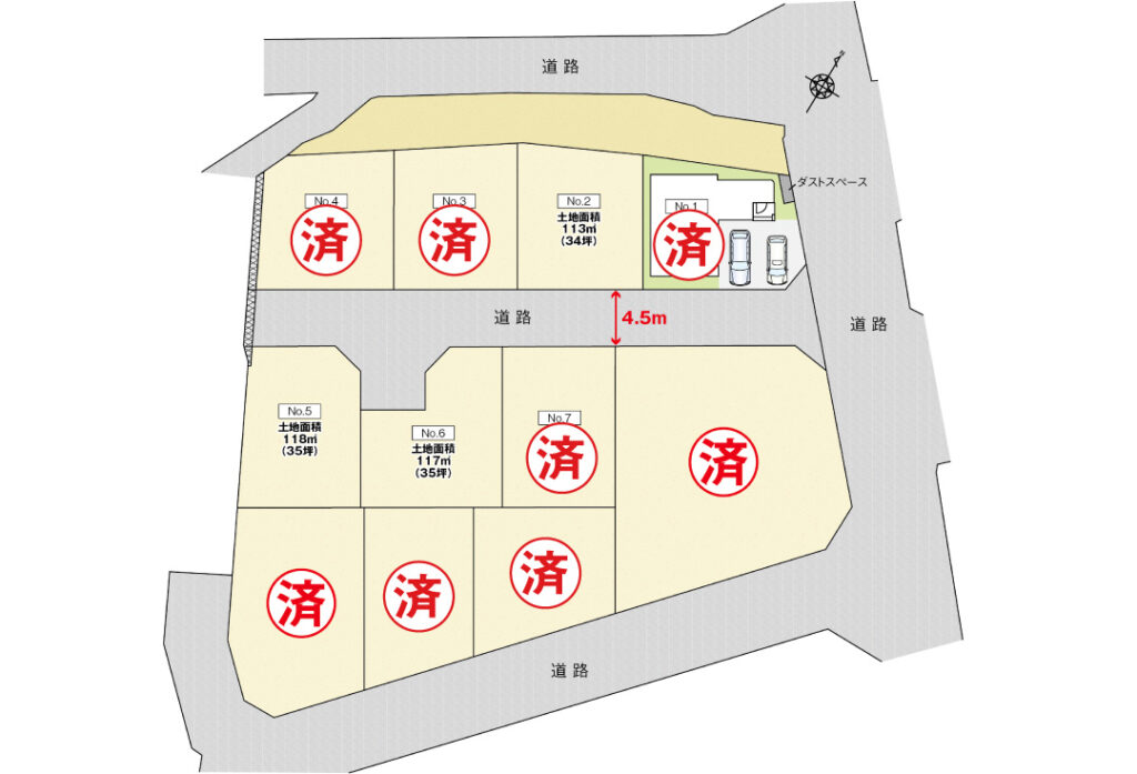 広島市東区温品2丁目1土地分譲住宅区画図