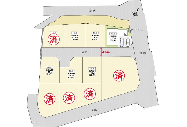 広島市安佐南区高取北4丁目19新築一戸建て分譲住宅区画図
