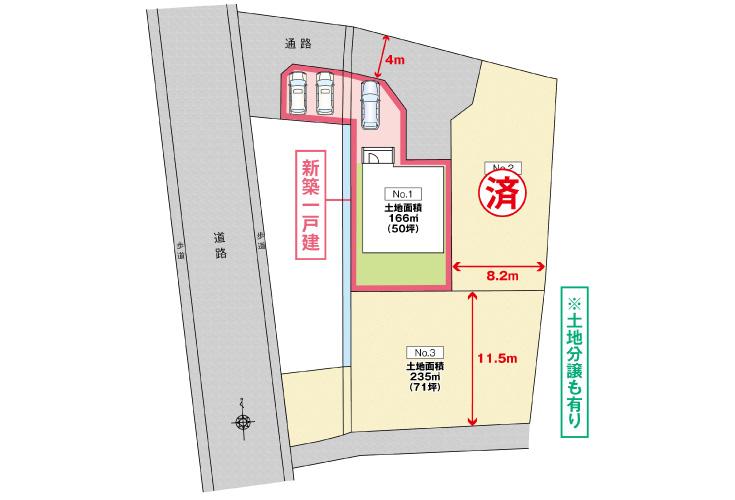 広島市安佐北区可部南3丁目15新築一戸建て分譲住宅区画図