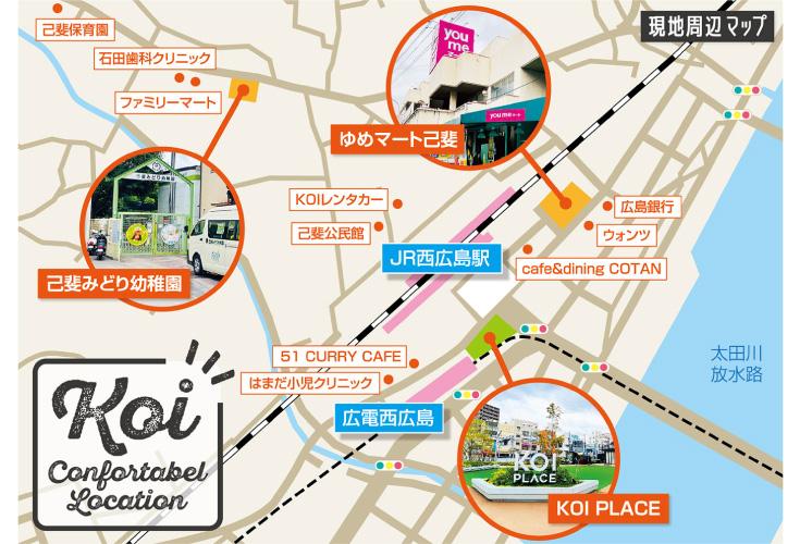 広島市西区己斐中2丁目新築一戸建て分譲住宅案内図