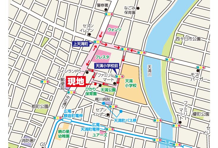 広島市西区天満町3新築一戸建て分譲住宅現地案内図