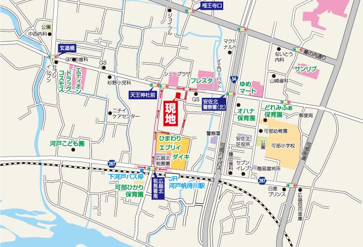 広島市安佐北区亀山2丁目5新築一戸建て分譲住宅現地案内図