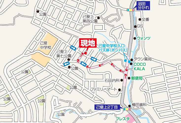 広島市西区己斐上3丁目28新築一戸建て分譲住宅現地案内図