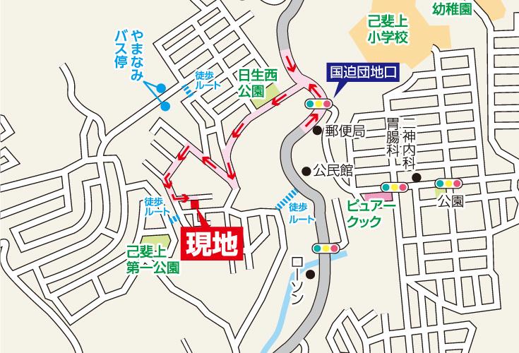 広島市西区己斐上5丁目30新築一戸建て分譲住宅現地案内図