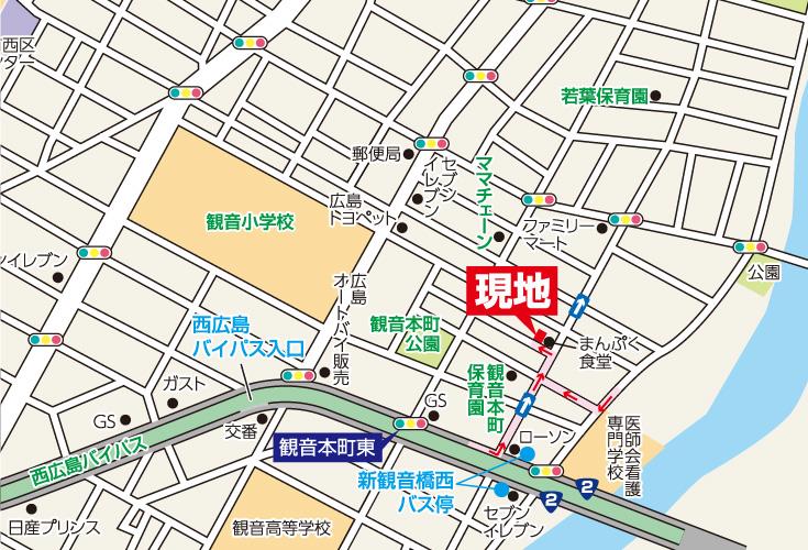 広島市西区観音本町1丁目3新築一戸建て分譲住宅現地案内図
