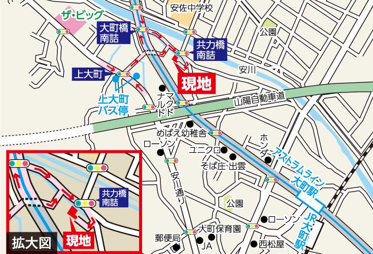 広島市安佐南区大町東3丁目22土地分譲住宅現地案内図