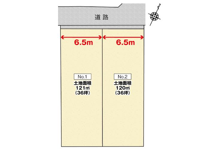 広島市安佐南区西原2丁目17土地分譲住宅区画図
