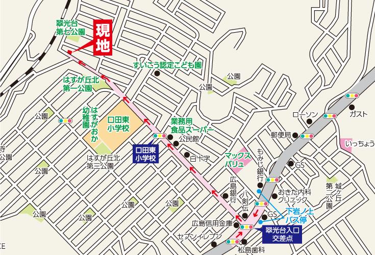 広島市安佐北区口田5丁目9新築一戸建て分譲住宅現地案内図