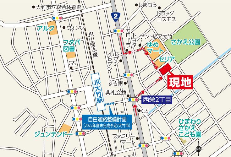 広島県大竹市西栄2丁目10新築一戸建て分譲住宅現地案内図